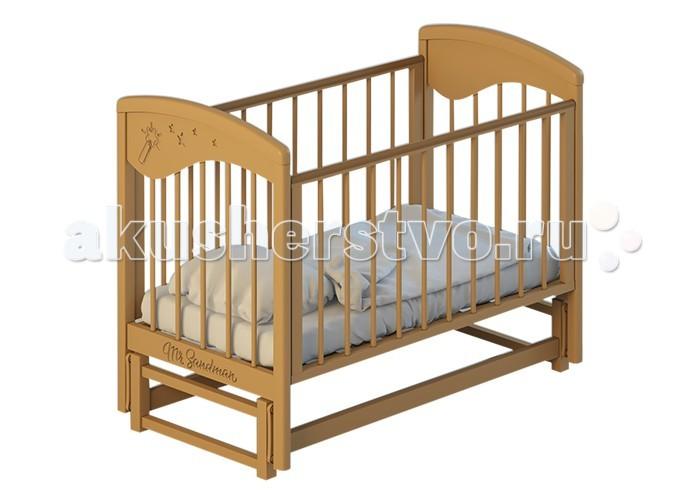 Детская кроватка Mr Sandman (маятник продольный)