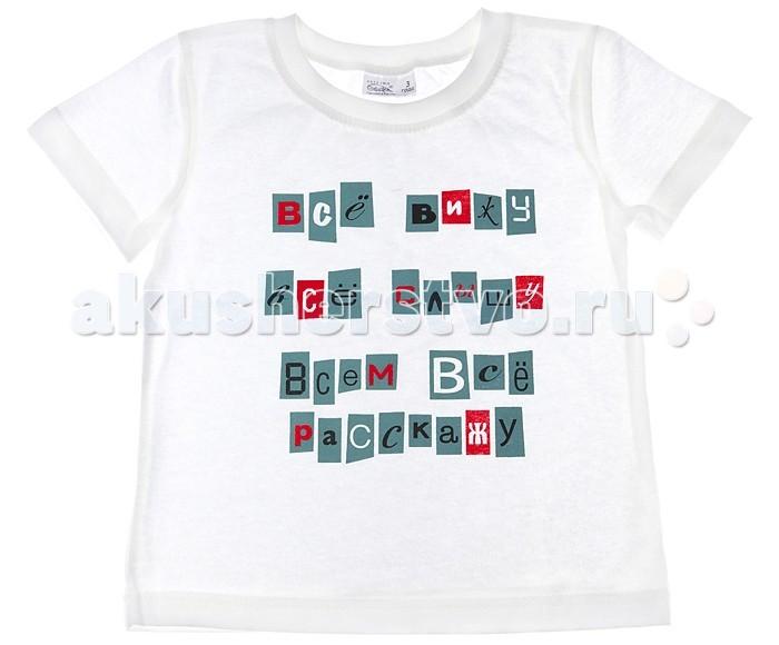 Mums Era Детская футболка 4 годаДетская футболка 4 годаДетская футболка с надписью Mums Era. Нанесение принтов на изделия осуществляется методом шелкографии, самый надежный и долговечный способ.  Детские футболки сшиты из 100% хлопка высочайшего качества.  Сама надпись на футболке разработана и создана профессиональным дизайнером с отличным чувством юмора.  Детские футболки сшиты из 100% хлопка высочайшего качества.  Размер: 4 года Состав: 100% хлопок Принт: шелкография<br>