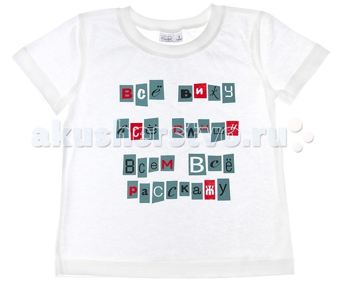 Mum's Era Детская футболка 4 года