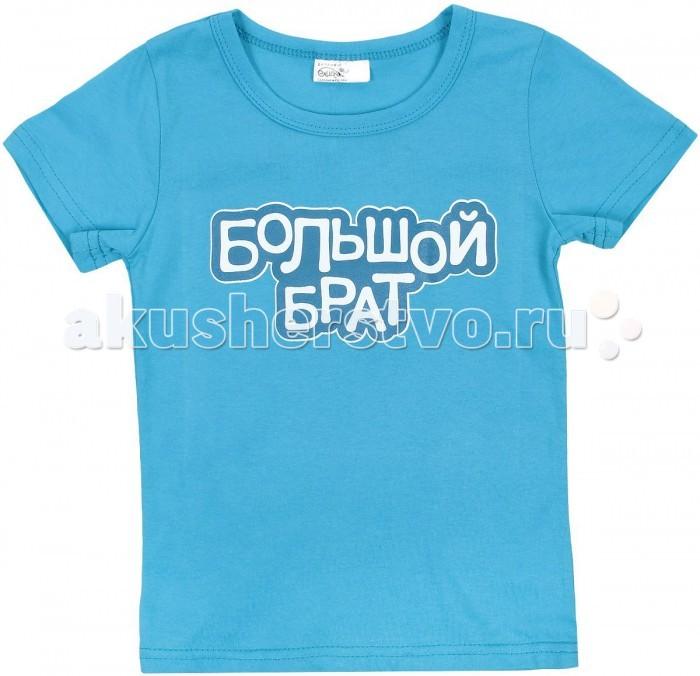 Mum's Era Детская футболка 6 лет