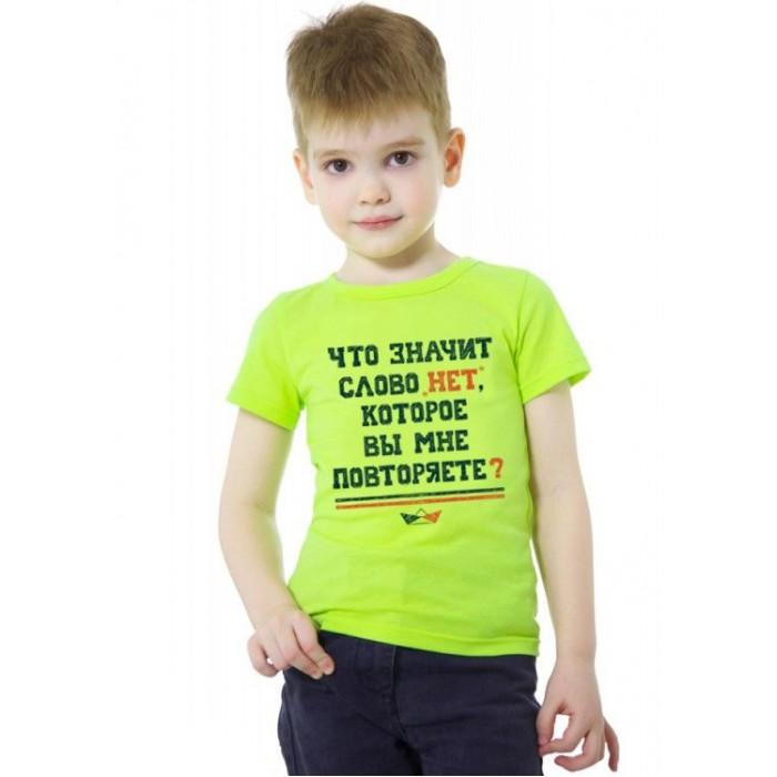 Mum's Era Детская футболка 7 лет