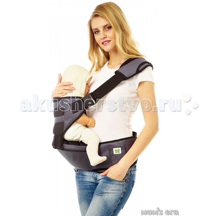 Рюкзак-кенгуру Mums Era Хипсит со спинкойХипсит со спинкойХипсит Mums Era — это современная, легкая, мобильная и удобная детская переноска. Она предназначена для ношения детей от 6-8 месяцев до 3 лет. Хипсит может выдержать большую нагрузку, но оптимальнее всего его использовать до веса ребенка 15-18 кг.  Что удобно делать, используя хипсит Mums Era?  ездить с малышом в путешествия — аэропорт, вокзал, гостиница — не надо волноваться, что малыш потеряется в незнакомом месте или будет напуган, ведь на хипсите он совсем рядом с мамой;   необходимость передвигаться с ребенком на руках, имея возможность одновременно делать что-то еще (например, делать уборку или другие мелкие дела по хозяйству);  период, когда ребенок учится ходить (сделав несколько шагов — просится на ручки, потом обратно на землю, и так до бесконечности — с хипситом этот процесс становится более удобным).  Чем хипсит лучше других переносок?  Это самая компактная и простая переноска среди существующих сегодня на планете Земля. В нем нет ничего лишнего - никаких бесконечных застежек, ремешков, колец или длинных полотнищ (которые иногда заочно пугают начинающих слингомам при мысли о слинге-шарфе).  Это самый быстрый вид переноски. Надеть хипсит можно за 5-10 секунд! Пара движений руками - по сложности примерно таких же, как при надевании ремня - и переноска уже у вас на талии и готова к использованию!  Хипсит с удовольствием будут носить папы, которые иногда могут с предубеждением относиться к слингам.   Главная задача хипсита - равномерно перенести вес ребенка с маминой спины на мамины бедра. Это становится возможным благодаря специальной анатомичной конструкции пояса изделия (пояс удобно облегает талию) и сиденья (оно имеет правильную форму и удобно ложится на бедро, нигде ничего не пережимая и не создавая неудобств).<br>