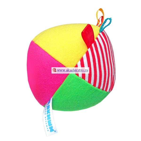 Мягкая игрушка Мякиши Мяч Цветные петельки 12 см