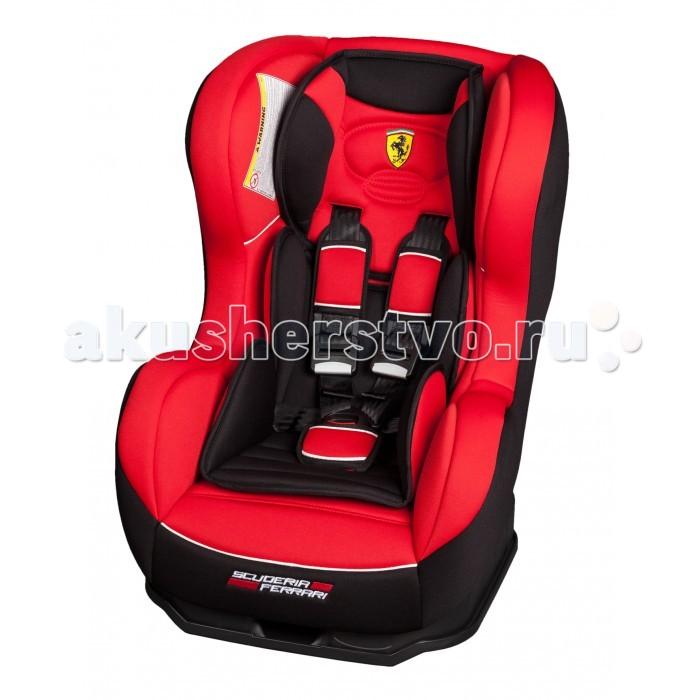 Автокресло Nania Cosmo SP FerrariCosmo SP FerrariЯркое стильное детское автокресло Nania Cosmo SP Ferrari от французского производителя изготовлено исключительно в соответствии с последними строгими нормами европейских стандартов безопасности и качества, что надежно защищает вашего малыша на период путешествий. Рассчитано на малышей с рождения, весом до 18 кг. Удобное и комфортное кресло устанавливается в Вашем автомобиле против хода движения при весе ребенка от 0 до 10, при весе ребенка от 10 до 18 кг - по ходу движения.  Особенности модели:  Уникальный дизайн Ferrari украсит салон любого автомобиля. Ваш ребенок почувствует себя пилотом «Формулы 1»! Ударопрочная конструкция Nania Cosmo Sp Ferrari оборудована мягким защитным подголовником и эргономичной подушкой сиденья. Спинка имеет пять положений наклона, удобных для сна и бодрствования. Специальный вкладыш можно использовать, пока ребенку не исполнилось 1,5-2 года. Затем вкладыш убирается, и внутреннее пространство автокресла увеличивается, что позволяет с комфортом перевозить ребенка в объемном пуховике или зимней куртке.  Безопасность: Автокресло оборудовано ударопрочным корпусом и усиленной системой боковой защиты. Ребенок пристегивается 5-точечными внутренними ремнями с мягкими плечевыми накладками и надежным замком. Система натяжения ремней удержит ребенка в случае экстренного торможения или столкновения. Лямки ремней регулируются в высоту и по объему.  Кресло сертифицировано по европейским стандартам безопасности.  Крепление и установка:  Когда малышу исполнился год, автокресло Cosmo Sp Ferrari устанавливается лицом по направлению движения автомобиля. Широкий обзор позволяет малышу наблюдать за окружающим пейзажем и не отвлекать родителей от дороги. Кресло фиксируется на заднем сиденье машины с помощью штатных инерционных ремней безопасности. Лямка ремня проходит между основой и корпусом детского сиденья. Новая система крепления облегчает монтаж и демонтаж кресла.   Характеристики: 5-точечные ремни безопасн