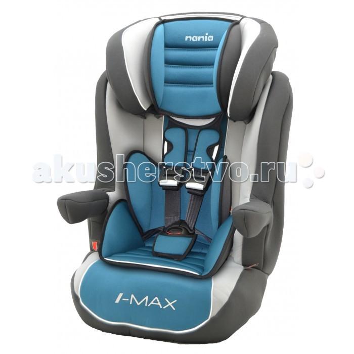 Автокресло Nania Imax SP LX (Luxe)