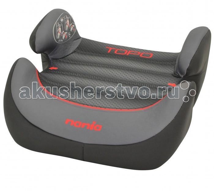 Бустер Nania Topo Comfort