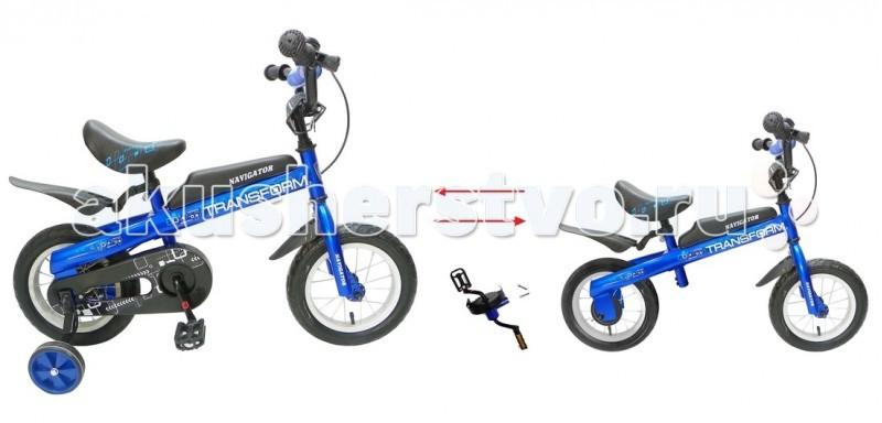 Беговел Navigator Transform 2в1Transform 2в1Беговел Navigator Transform: можно сначала использовать как беговел для малыша, а позднее прикрепить педали и получится полноценный двухколесный велосипед.  Особенности: колеса диаметром 12 стальная рама односоставной шатун широкие страховочные колёса мягкое седло ручной задний тормоз полная защита цепи мягкая накладка на руле и раме  звонок<br>
