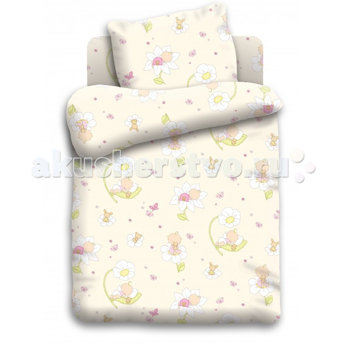 Постельное белье Непоседа Кошки-мышки Малыши (3 предмета)Кошки-мышки Малыши (3 предмета)Постельное белье Кошки-мышки Малыши (3 предмета) несомненно порадует малыша!  Комплект постельного белья изготовлен из бязи, плотностью 115-120 г/м2 (100% хлопок), с использованием нелиняющих натуральных красителей. Бязь – это плотная хлопчатобумажная ткань полотняного переплетения. Она прочная и износоустойчивая, легко стирается и гладится, обладает отличной воздухонепроницаемостью.  Рекомендации по уходу: Постельное белье следует стирать при температуре 40 градусов; Наволочки и пододеяльники следует стирать вывернутыми на изнаночную сторону; Отжим в режиме 600 об/мин.; Гладить при низкой и средней температуре; Не использовать отбеливатели.  В комплекте: Пододеяльник 112&#215;147 см — 1 шт. Простынь 110&#215;150 см — 1 шт. Наволочка 40x60 см — 1 шт.<br>