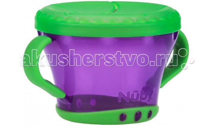Nuby Снековая чашка для твердых продуктов 5409