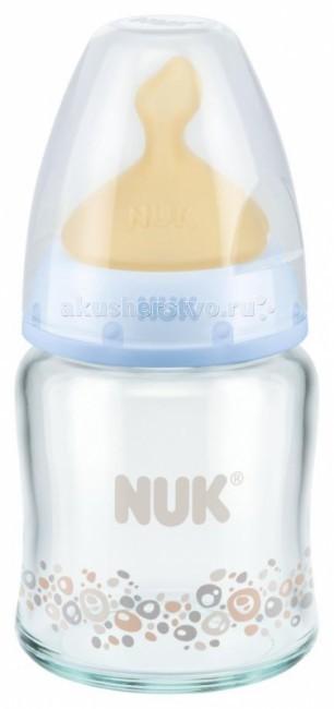 Бутылочка Nuk First Choice стекло с антиколиковой соской из латекса 120 мл от Акушерство