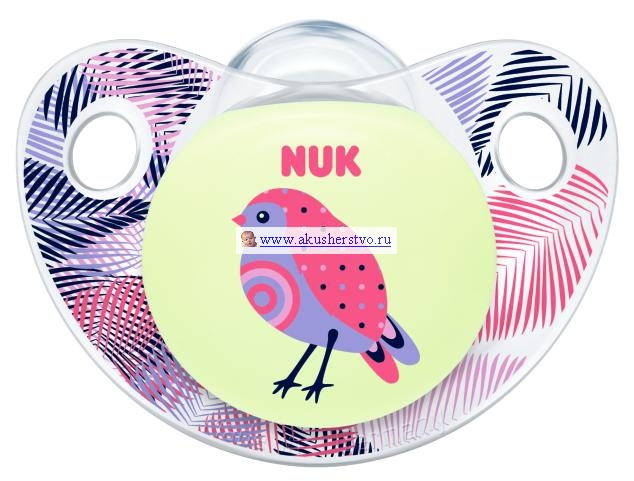 �������� Nuk ��������������� ����������� Night&Day, ������ 1 (0-6 ���.)