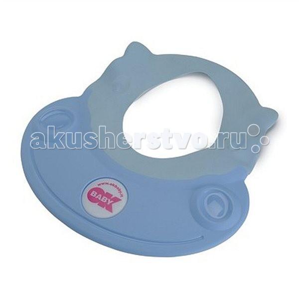 Защитный козырек Ok Baby для купания Hippoдля купания HippoОчень практичный и качественный козырек для купания, забудьте про слёзы!  Широкий и мягкий круг, очертания которого напоминают безмятежного бегемота, оберегает голову ребенка во избежание попадания воды в уши и пены в глаза.  Возраст: от 8 до 36 месяцев (размер ~45/52).<br>