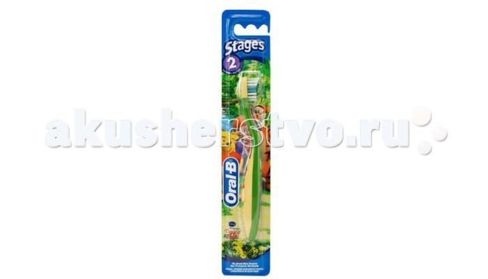 Oral-B Зубная щетка детская мягкая Stages 2 от 2 до 4 лет