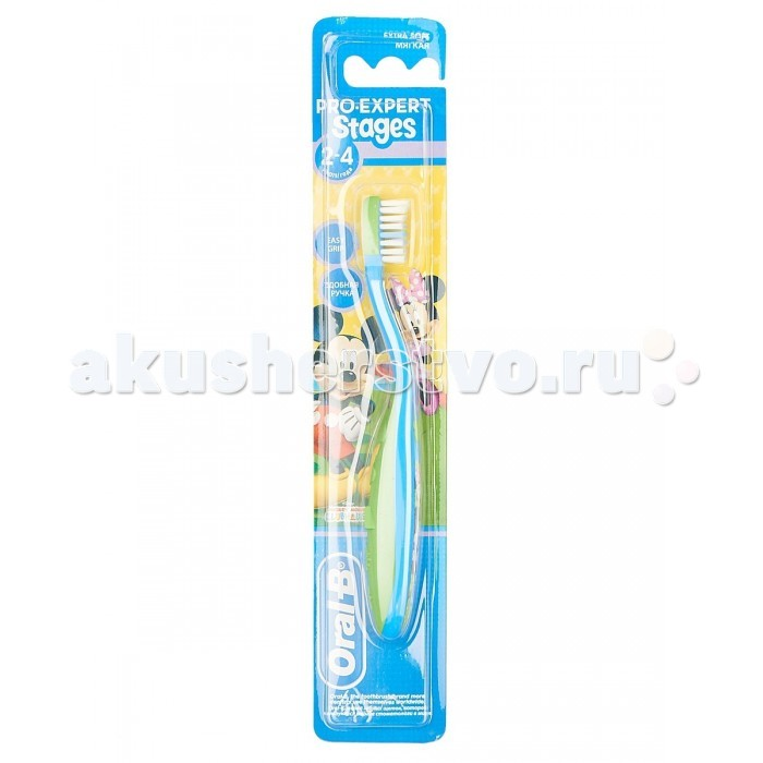 Oral-B ������ ����� ������� ������ Stages 2 �� 2 �� 4 ���
