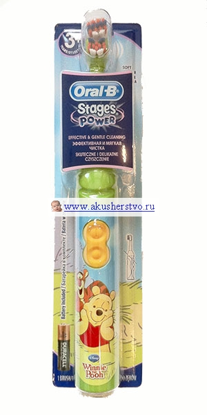 Oral-B ������ ����� ��� ����� �� ���������� Stages Power