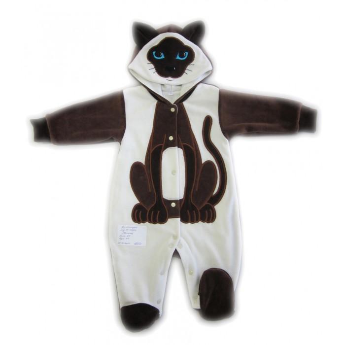 Осьминожка Комбинезон Кошка В мире животныхКомбинезон Кошка В мире животныхКомбинезон для новорожденных Кошка выполнен в коричнево-белой цветовой гамме и имитирует внешний вид кошки, который поднимет настроение не только вам, но и малышу.   Такая одежда станет отличным и просто незаменимым элементом гардероба, который подарит вашему малышу тепло и уют. Имеет удобные застежки-кнопки по всей длине, что облегчит переодевание малыша или смену подгузника.  Капюшон имеет ушки, на передней его части он украшен изображением мордочки. На самом комбинезоне, там, где будет находиться тело малыша, от шеи и до начала ножек изделие напоминает тельце кошечки. Стопы и рукава выполнены в темной расцветке.   Комбинезон для новорожденных выполнен из абсолютно качественного материала, который не вызывает аллергических реакций и раздражений на коже вашего малыша.   Верхняя часть изделия изготовлена из качественного велюра, который приятен коже, а подкладка сделана из интерлока.  Материал: высококачетсвенный велюр (состав: 80% хлопок, 20% п/э), на подкладке из интрелока (состав: 100% хлопок)  Уход: Ручная стирка при 30 гр.<br>