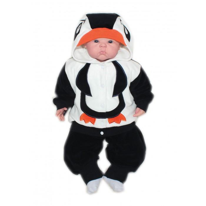 Осьминожка Костюм Пингвин В мире животных