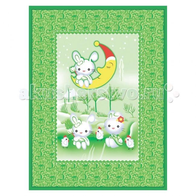 Одеяло Baby Nice (ОТК) байковое Зайка на луне 100х140 смбайковое Зайка на луне 100х140 смРебенок, спящий под байковым одеялом, словно укрытый нежным мягким облаком, находится в тепле, и не потеет при этом.   Дышащая способность натурального хлопка позволяет добиться такого эффекта.   Лёгкий по ощущениям (материал имеет небольшой вес), но, вместе с тем, плотный материал, сохраняет тепло. Кроме того, ткань гигроскопична, а значит, впитывает избыточную влагу, не становясь при этом влажной на ощупь.  Материал: 100% хлопок, оверлок Плотность: 390 гр/м2 Размер: 100х140 см Упаковка: полиэтиленовый пакет<br>