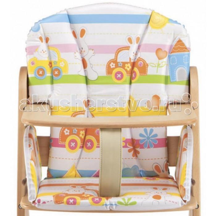 Pali Мягкая вставка PVC для стульчика Pali Pappy-ReМягкая вставка PVC для стульчика Pali Pappy-ReМягкая вставка PVC для стульчика Pali Pappy-Re для комфорта Вашего малыша.  Вставка изготовлена из поливинилхлорида (PVC). Легко снимается и стирается.<br>