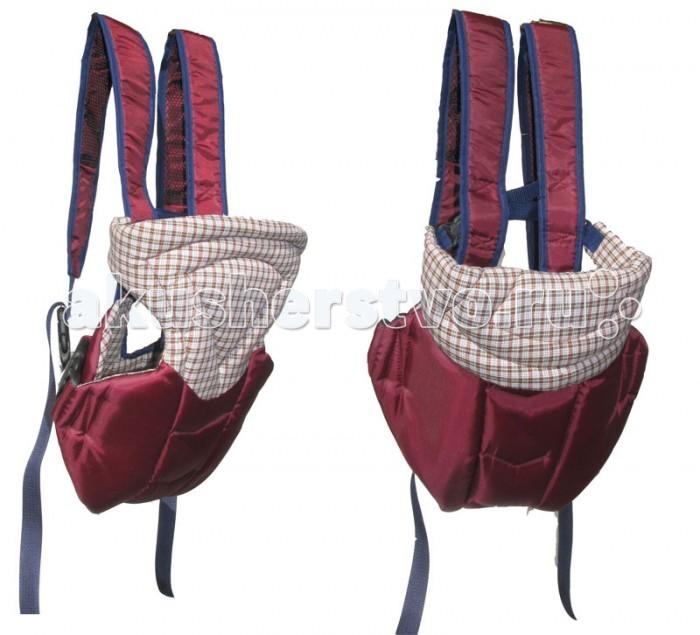 Рюкзак-кенгуру Папитто 9619596195Кенгуру - удобный атрибут не только для малыша, но и для родителей. Кенгуру, которое выполнено в виде рюкзака-переноски, правильно поддерживает спину ребенка, фиксируя позвоночник.  Данное кенгуру выдерживает нагрузку до 12 кг. В нём можно носить детей от 3-х месяцев, при условии, что спинка ребенка окрепла!  Мягкие, широкие плечевые ремни могут регулироваться на нужную длину, благодаря чему нагрузка на спину родителя равномерно распределяется.  Спинка переноски содержит упругую и влагоустойчивую вставку, которая позволяет поддерживать спинку малыша.  В данных рюкзаках-кенгуру время ношения 1-2 часами, больше не рекомендуется, т.к. долгое пребывание ребенка в вертикальном положении с выпрямленными ножками вредно малышу.  Система креплений переноски надежна, а крепкие ремни обеспечивают безопасность.<br>