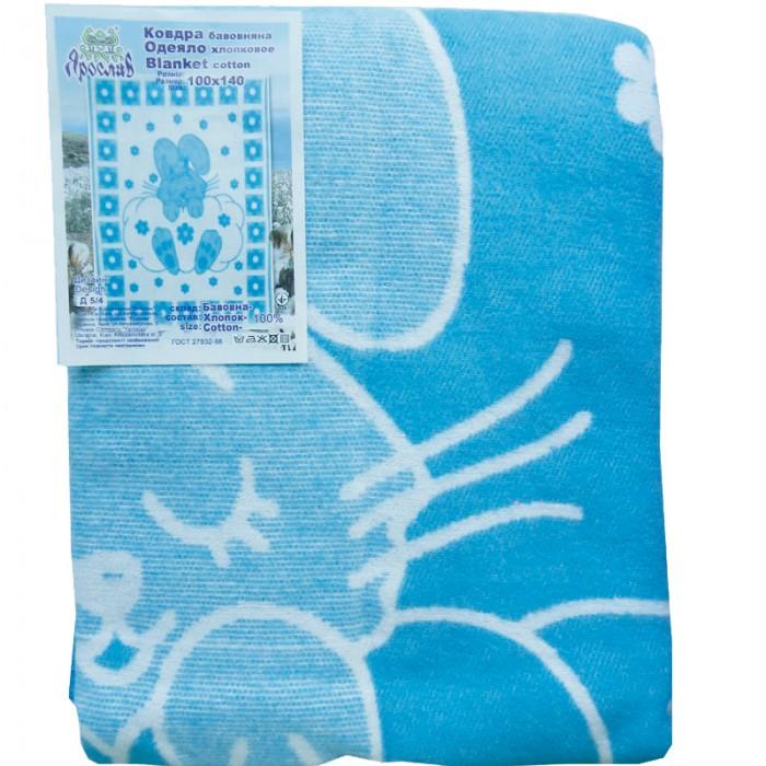 Одеяло Папитто Байковое 100х140 1155Байковое 100х140 1155Обеспечьте крепкий и комфортный сон Вашему малышу. Никаких синтетических и пуховых одеял! Обеспечьте крепкий и комфортный сон Вашему малышу. Никаких синтетических и пуховых одеял!  Натуральный гипоаллергенный материал, экологическая безопасность ткани, простой уход, приемлемая цена делают наши детские байковые одеяла – отличным выбором.<br>