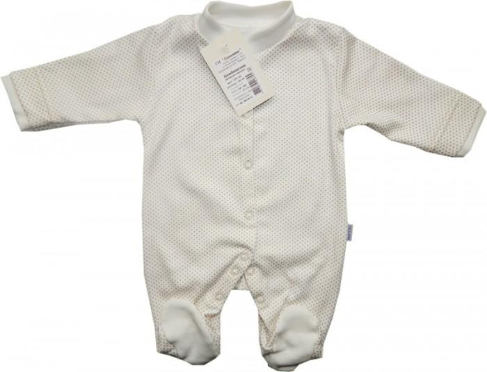 Папитто Комбинезон воротник стойка ГорошекКомбинезон воротник стойка ГорошекКомбинезон для новорожденных состоит из трикотажного полотна – интерлока (100% хлопка). Рисунок — горошек.   Это очень комфортная одежда, подойдет как для повседневного ношения, так и при выписке.  «Папитто» гарантирует качество комбинезонов для новорожденных.  Состав 100% хлопок.   Рекомендации по уходу: Ручная, автомат 30 градусов, не отбеливать, без отжима.<br>