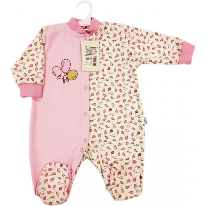 Папитто Комбинезон Воздушные шарикиКомбинезон Воздушные шарикиКомбинезон для новорожденных состоит из трикотажного полотна – интерлока (100% хлопка). Рисунок — воздушные шарики.   Это очень комфортная одежда, подойдет как для повседневного ношения, так и при выписке.  «Папитто» гарантирует качество комбинезонов для новорожденных.  Состав 100% хлопок.   Рекомендации по уходу: Ручная, автомат 30 градусов, не отбеливать, без отжима.<br>