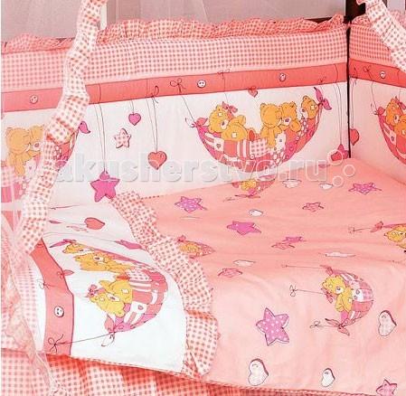 Комплект в кроватку Папитто Мишки в гамачке (7 предметов)