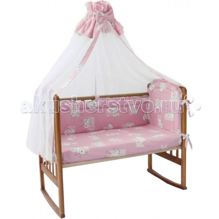 Комплект для кроватки Папитто Папа (7 предметов)