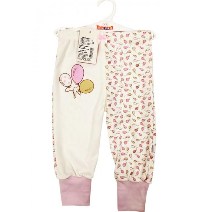 Папитто Ползунки-штанишки Воздушные шарикиПолзунки-штанишки Воздушные шарикиПолзунки-штанишки для новорожденных с манжетом исполнены из комбинированного интерлока. Этот материал прекрасен тем, что хорошо хранит тепло и при этом пропускает воздух, чтобы кожа младенца могла дышать.   Рисунок, который украшает ползунки — воздушные шарики.   «Папитто» гарантирует качество ползунков для новорожденных.  Состав 100% хлопок.   Рекомендации по уходу: Ручная, автомат 30 градусов, не отбеливать, без отжима.<br>