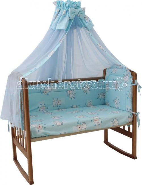 Бампер для кроватки Папитто с балдахином