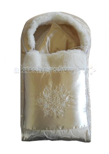 Комплект на выписку Папитто Снежинка на меху (2 предмета)