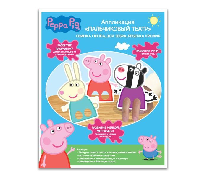 Peppa Pig ���������� ����������� �����