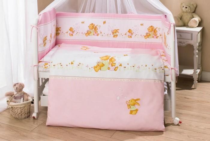 Комплект для кроватки Perina Фея (7 предметов)