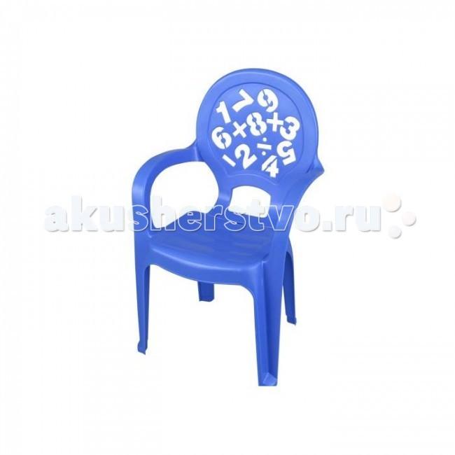 Pilsan ���� Baby Armchair