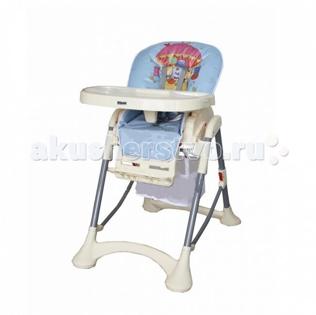 Стульчик для кормления Pituso Sol HC51Sol HC51Стульчик для кормления KangKang HC51  Детский стульчик для кормления имеет съемный поддон, ремни безопасности, регулировку спинки, а что самое главное устойчивые ножки, для полной безопасности Вашего малыша. Стульчик для кормления и игр KangKang незаменимый помощник в Вашем доме. Для детей от 6 месяцев.  Характеристики: Яркая современная расцветка Легкое и компактное складывание Регулировка по высоте в 5-и положениях Регулировка сиденья в 3-х положениях Регулируемая подставка под ножки Съемный регулируемый столик для кормления с дополнительным подносом Колеса на задних стойках Пятиточечный ремень безопасности Корзина для игрушек Съемная обивка легко чистится Хранится в сложенном состоянии вертикально  Размер стула: 49х29х70 см Вес стула: 10.3 кг<br>
