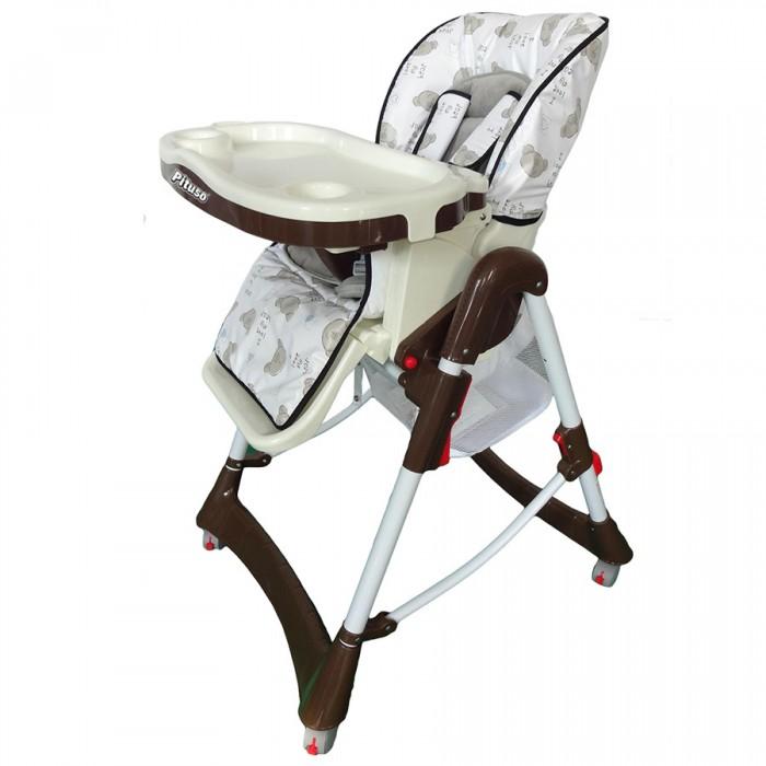 Стульчик для кормления Pituso NinoNinoДетский стульчик для кормления Nino имеет съемный поддон, ремни безопасности, регулировку спинки, а что самое главное устойчивые ножки, для полной безопасности Вашего малыша. Стульчик для кормления и игр незаменимый помощник в Вашем доме. Для детей от 6 месяцев.  Характеристики: Яркий комфортный стул для кормления Съемный и практичный PVC чехол 5 уровней высоты сиденья 3 уровня положения спинки Регулируемая в трех положениях столешница и съемный поднос Пятиточечный ремень безопасности  Вес стула: 9.53 кг<br>