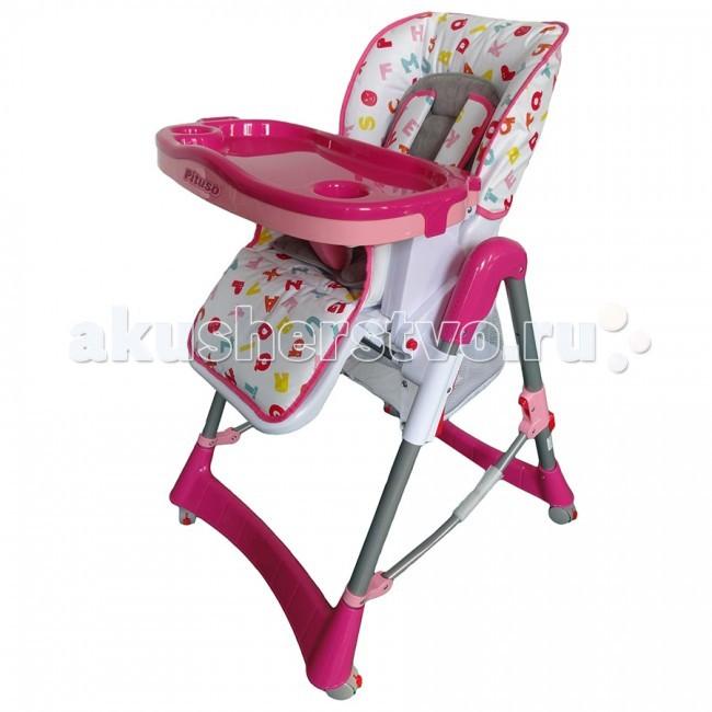 Стульчик для кормления Pituso SaetaSaetaДетский стульчик для кормления Saeta имеет съемный поддон, ремни безопасности, регулировку спинки, а что самое главное устойчивые ножки, для полной безопасности Вашего малыша. Стульчик для кормления и игр незаменимый помощник в Вашем доме. Для детей от 6 месяцев.  Характеристики: Яркий комфортный стул для кормления Съемный и практичный PVC чехол 5 уровней высоты сиденья 3 уровня положения спинки Регулируемая в трех положениях столешница и съемный поднос Пятиточечный ремень безопасности  Вес стула: 9.53 кг<br>