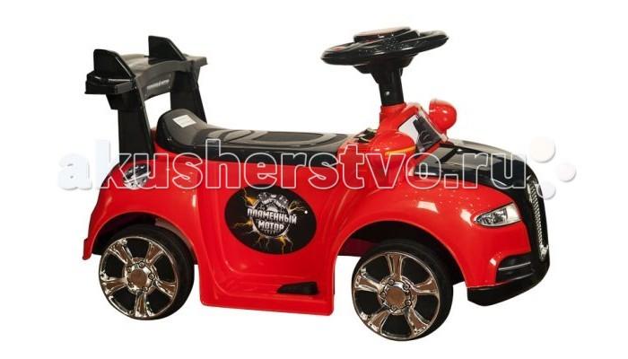 Электромобиль Пламенный мотор Машина 8612Машина 8612Пламенный мотор Машина 86121/86122/86123/86124 предназначена для маленьких детей весом до 20 кг. Каталка работает от пульта управления. Малышу достаточно сесть в автомобиль, поставить ножки на ступеньки и крепко держаться за руль. Машинка абсолютно безопасна.   Движение возможно в любом направлении. При движении автомобиля вперед или назад загораются соответственно фонари или фары. Автомобиль можно запустить с помощью пульта управления или нажав ножную педаль. Спойлер выполняет роль поддерживающей спинки. Руль легко крутится. Сигнальная кнопка издает гудок.  Характеристики:  Размер автомобиля (ДхШхВ): 70 х 35 х 42,5 см Электродвигатель: 6V12W Аккумулятор: 1х6V/AH Зарядка аккумулятора: 8-12 часов Максимальная скорость: 2,5 км/ч  Грузоподъемность: 20 кг  Комплектация:  Корпус автомобиля - 1 шт. Задний спойлер - 1 шт. Руль - 1 шт. Зеркала заднего вида - 1 шт. Колеса - 4 шт. Колесные колпаки - 8 шт. Сидение - 1 шт.<br>