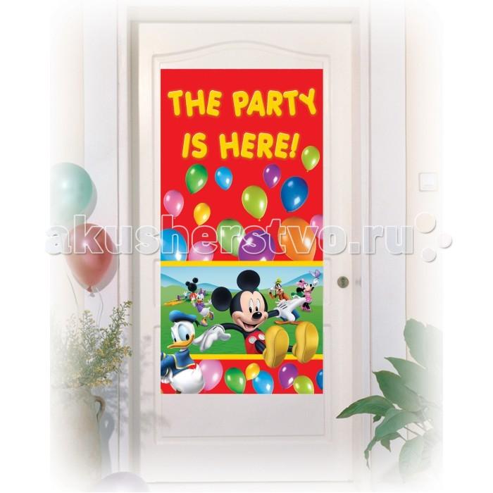 Procos ������ �� ����� - Procos������ �� ������ ������ ������ ���� ��������? ��� �� ���������� �������������� ������� �������� ��� ��������� �������? ����� ��� ����� �� �������� ��� �������� � ����� ����������� ��� ����� � ����� ������� ������������ Disney.  ������ �� �������� Procos ������� �������� ���� �������� ������������ ����������� ������.   ������ The party is here (��������� �����) ����� ��������, ��������, �� ����� �������, ������� ��������� ������� � ���� ������ ��� ����� �����, ��� �� ���� ������ ���������!   ����� ������ ������� �������� ��� ���������� ������� ���������, ������� ������ � ������� ��������� ������, ���� ���� ����, ����� �� ���������� �������.  � ����� ������ 1 ������ �������� 76 � 152 ��.  �������� - ����������.  ��������� ����� Procos � ���� �� ���������� ������� �� ����� ������� ��� ����������.  � ��������� �� �������: �������, �������, ��������, ��������, - ���, ��� �����, ����� ������� �������� �����, �������������� � ����������. ���� ����������� ������ �� ������!<br>