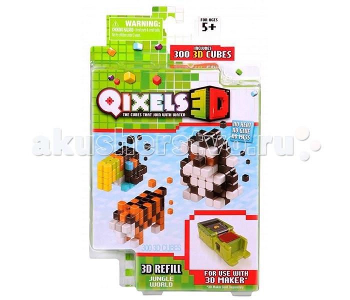 Qixels Дополнительный набор для 3D ПринтераДополнительный набор для 3D ПринтераДополнительный набор 3Д-кубиков и лекал для создания объемных фигурок Квикселс – отличный подарок для ребенка, который уже попробовал свои силы в этом необычном и очень увлекательном творчестве.  Наборы для хобби и творчества Qixels (Квикселс) – это миниатюрные разноцветные кубики, которые скрепляются с помощью обыкновенной воды! Создайте фигурку, смочите её водой и дождитесь полного высыхания. Всего через каких-то 30 минут   В комплект набора входит:  300 x 3D кубиков; 55 x дополнительных кубиков; 3 x дизайн лекала; 1 x бирка и нить; 1 x инструкция.  Размер упаковки: 0.130 х 0.040 х 0.215 м Вес : 0.264 кг<br>