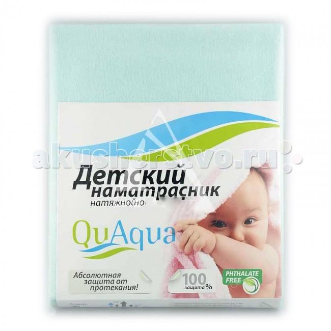 Qu Aqua ������������� ����������� �������� (�����) 125�65