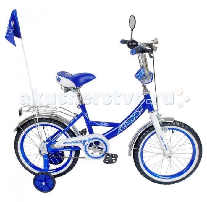 Велосипед двухколесный R-Toys BA Дельфин 14