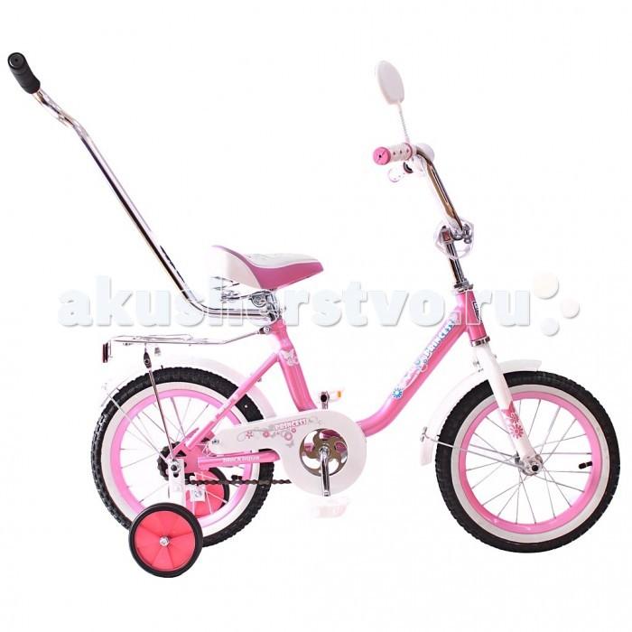 Велосипед двухколесный R-Toys BA Princess 14