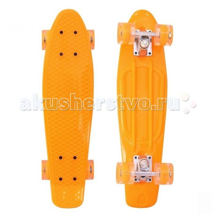 http://www.akusherstvo.ru/images/magaz/r-toys_skejtbord_pennyboard_classic_26_67h18_ywhj-28_oranzhevyj-306599.jpg