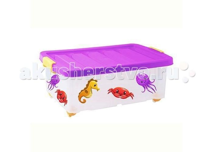 Радиан Ящик для хранения Junior 30 л