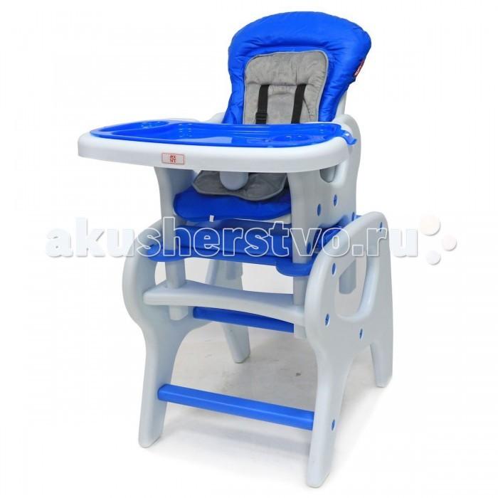 Стульчик для кормления Рант MaximMaximСтул-стол для кормления представляет собой необычную конструкцию, которую можно легко превратить в стульчик для кормления или в набор мебели для игр и развития ребенка.  Столешница стульчика съемная, для безопасности имеется ремень. Для легкого перемещения стульчика, предусмотрены колеса.   Стульчик можно использовать с 6-ти месяцев.  Удобный, комбинированный стол – стул можно использовать как низкий стул со столиком,  так и как высокий стульчик для кормления для детей от 6 месяцев до 4-х лет.  - Спинка стульчика регулируется в 3-х положениях; - 5-ти точечные ремни безопасности; - съемная + регулируемая столешница; - двойная столешница (с разъёмами для бутылочки и углублением для посуды); - пластиковый поднос можно легко снять и помыть; - съемный, моющийся чехол кресла из прочной клеенки; - мягкий текстильный вкладыш на сидение; - легко превращается из высокого стульчика для кормления в стол-стул.   вес стульчика: 8.5 кг. вес в упаковке: 9.79 кг. размер стульчика : (ДхШхВ) 62х50х108 см. размер упаковки: (ДхШхВ) 57х63х28 см.<br>