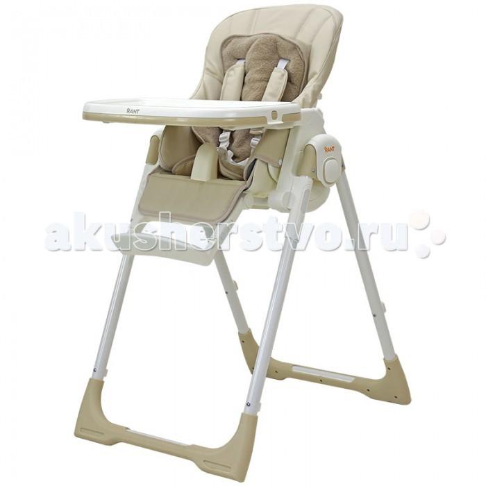 Стульчик для кормления Рант CrystalCrystalСтульчик для кормления Crystal Fabric - удобный, многофункциональный и практичный стульчик, предназначенный для детей с 0 и до 3-х лет. Он легко трансформируется в шезлонг, поэтому его можно использовать с рождения, а в возрасте 6 месяцев малыш сможет кушать сидя в этом стульчике. Спинка сидения имеет несколько уровней наклона. От положения «лежа» до положения «сидя». Если малыш устал и задремал во время кормления, можно легко, не разбудив его, опустить спинку сидения в положение лежа. Сиденье стульчика регулируется по высоте, обеспечивая быстрорастущему малышу удобство и комфорт. Когда ваш малыш подрастет, он будет счастлив сидеть на этом стульчике за одним столом вместе со взрослыми. Для этого вам всего лишь надо будет снять столешницу.  Стульчик можно использовать как для кормления, так и для веселых игр, если расположить на подносе любимые игрушки ребенка.   Съемный чехол сиденья изготовлен из высококачественной ламинированной ткани с водоотталкивающим покрытием.  Съемная столешница регулируется в 3-х положениях и имеет съемный поднос. Надежные ремни безопасности и анатомический разделитель для ножек, предотвратят вероятность выпадения ребенка из стульчика.  Для удобства столешницу можно установить на задней опоре стульчика для компактного и удобного хранения. Нажатием кнопки стульчик легко складывается до компактных размеров.   Характеристики стульчика для кормления Cristal Fabric:  угол наклона спинки регулируется в 5-ти положениях (в том числе до горизонтального);  6 уровней сиденья по высоте;  двойная, съемная столешница регулируется в 3-х положениях;  съемный чехол сиденья изготовлен из высококачественной ламинированной ткани с водоотталкивающим покрытием (облегчает уход и чистку);  регулируемая подножка по высоте и наклону;  разделитель для ножек;  5-ти точечные ремни безопасности с плечевыми накладками из ламинированной ткани;  2 скрытых колеса с мягким покрытием (не царапают пол);  для удобства хранения столешниц