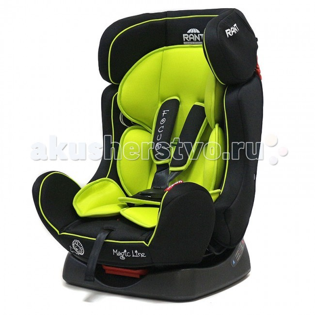 Автокресло Рант FocusFocusАвтомобильное кресло Focus может устанавливаться как по ходу движения, так и против хода движения. Для новорожденного малыша автокресло фиксируется в автомобиле против хода движения (малыш лицом назад) пока малыш научится хорошо сидеть. С 7-8 месяцев автокресло фиксируется лицом вперед и эксплуатируется приблизительно до 6-7 лет   Сиденье автокресла удобной формы с мягким матрасиком. Наклон сиденья регулируется в трех положениях, предусмотрено положение для сна или 0+. Автокресло оснащено 5-ти точечными ремнями безопасности с мягкими плечевыми накладками. Накладки обеспечивают плотное прилегание и надежно удержат малыша в кресле в случае ударов. Четыре уровня регулировки высоты внутренних ремней позволяют подобрать удобное положение ремня в зависимости от роста и веса ребенка. В комплект входит зажим для штатного ремня, который фиксирует автомобильный ремень безопасности на определённой длине. Внутренние ремнями безопасности автокресла рассчитаны на детей весом до 15-18 кг, затем, ремни снимаются и ребенок фиксируется автомобильными штатными ремнями  Съемный чехол автокресла Focus изготовлен из высокопрочной, гипоаллергенной, эластичной ткани, легко чистится, стирается вручную или в деликатном режиме в стиральной машине при температуре 30 градусов.  Безопасность: Корпус автокресла выполнен из ударопрочного пластика, поглощая и распределяя энергию удара. Боковые накладки существенно снижают вероятность травмирования ребенка при боковых и фронтальных столкновениях. Пятиточечные ремни безопасности с мягкими плечевыми накладками надежно зафиксируют малыша в автокресле. Прочный и практичный замок фиксации ремней безопасности надежно удержит малыша при резких торможениях и толчках. Автокресло Focus сертифицировано и соответствует требованиям Европейского стандарта качества и безопасности ECE R44-04  Основные характеристики автокресла Focus: • универсальное автокресло для детей от рождения до 6-7 лет (до 25 кг.) • устанавливается как по ходу движе