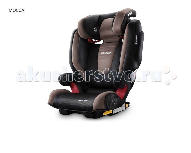 Автокресло Recaro Monza Nova 2 SeatfixMonza Nova 2 SeatfixMonza Nova 2 Seatfix - обновленная и усовершенствованная версия предыдущей, заслужившей признание потребителей, модели Monza Nova.   По сравнению с предыдущей моделью боковая защита усилена дополнительными вставками из специального пенопласта. Сиденье автокресла остаётся одним из самых широких и мягких в своей возрастной группе, имеет эргономически правильную форму и обеспечивает наиболее удобную посадку. Спинку можно слегка отклонять, чтобы во время сна голова ребёнка не падала вперёд. В боковинах предусмотрены вентиляционные отверстия, которые в паре с качественными материалами обивки обеспечивают оптимальный микроклимат.   Для большего комфорта в подголовник кресла встроена воздушная подушка, которую можно накачать или сдуть. Специальная система RECARO Sound System со встроенными в подголовник динамиками может быть подключена к МР-3 плееру, смартфону или планшету и позволяет ребенку наслаждаться собственными аудио и видео записями, не отвлекая остальных пассажиров. Recaro Monza Nova Seatfix устанавливается в автомобиле с использованием дополнительных креплений Isofix.    Характеристики автокресла: Группа 2-3 (от 15 до 36 кг) от 3 до 12 лет Система воздушной циркуляции внутри кресла Усиленная защита в случае бокового столкновения Ребёнок вместе с креслом крепится ремнем безопасности автомобиля, при этом есть дополнительное крепление к скобам isofix (можно использовать в автомобилях как с системой isofix, так и без неё) Устанавливается по ходу движения автомобиля Спинка принимает положение по углу наклона сидения автомобиля Спинка кресла слегка откидывается в положение для отдыха на ход движения Isofix; Фиксация штатным автомобильным ремнём, который одновременно держит и кресло, и ребёнка; Ремень безопасности проходит через специальную направляющую в подголовнике и ложится на плечо, а не на шею крепления Isofix дополнительно фиксируют кресло на ходовой части автомобиля для большей устойчивости в поворотах Ес